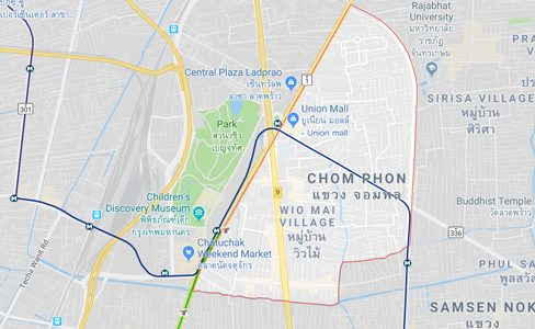 Chom Phon District